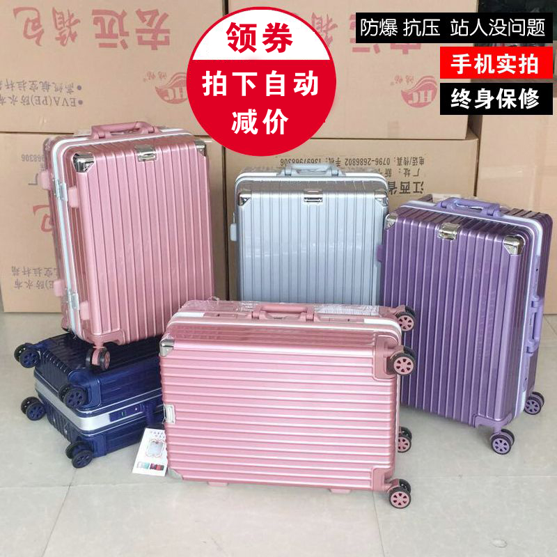 铝框拉杆箱22学生旅行皮箱子24密码拖箱包26寸男行李箱万向轮女潮