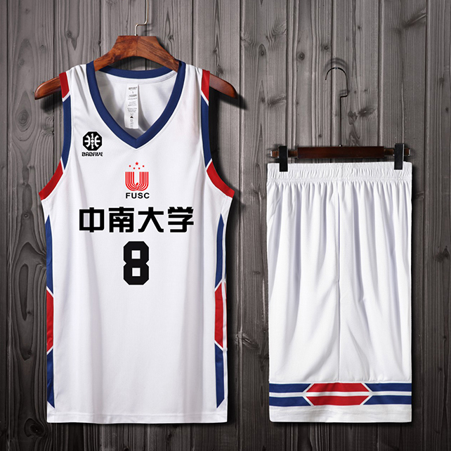 Basketball clothing sports suit men and women customized children college students summer youth training competition team uniform