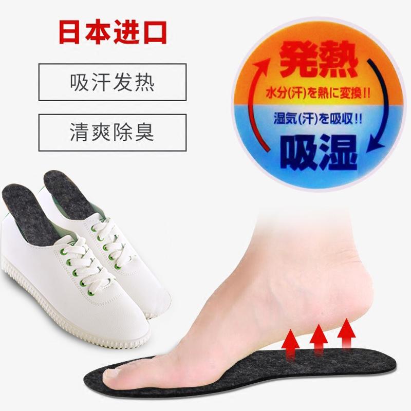 日本进口冬季发热鞋垫 吸汗防臭鞋垫 男女款透气鞋垫 轻便暖脚贴图片