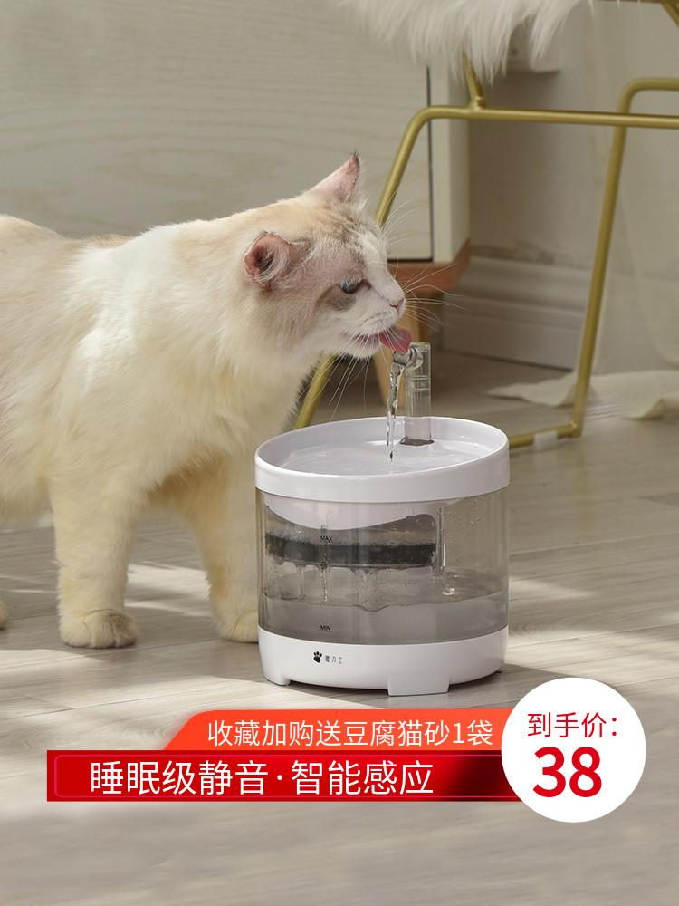 Cat water dispenser pet products intelligent equipment automatic circulation constant temperature heating filter silent flow water dispenser