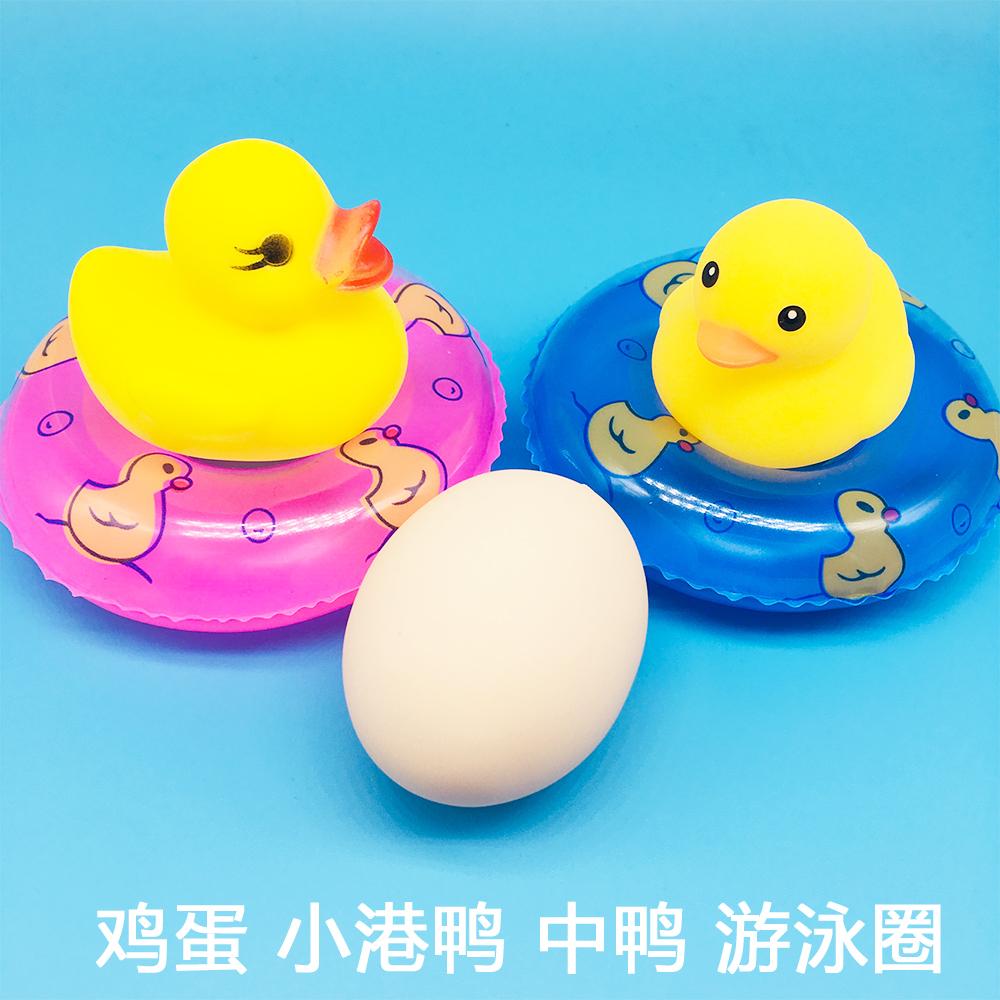 1.00元包邮宝宝婴儿儿童小孩的迷你游泳圈 小黄鸭配件 戏水洗澡水上游泳玩具