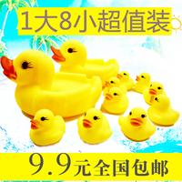 Ребенок игрушка ребенок плавать купаться утка японская утка купание утка ребенок купаться игрушка ущипнуть ущипнуть называемый уточка