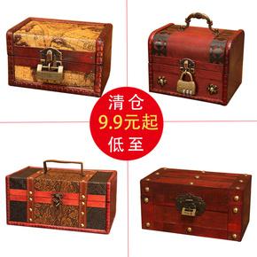 复古收纳盒木质带锁桌面首饰储物盒儿童密码盒小木盒子箱子包装盒