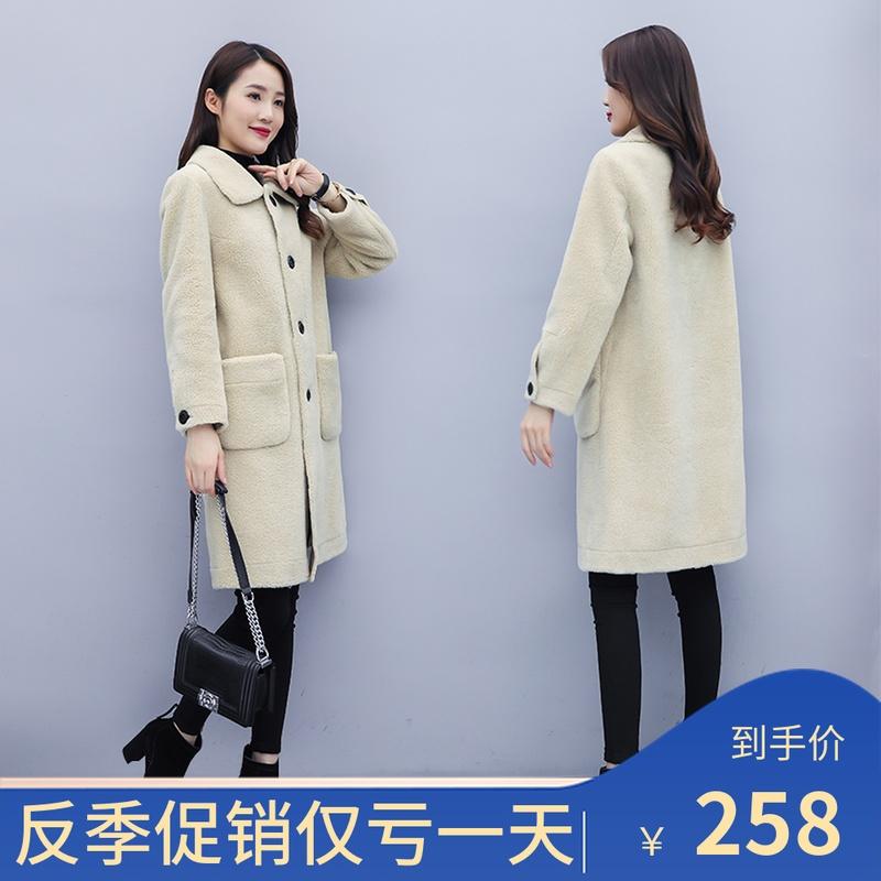Cashmere coat womens Haining fur coat medium length 2019 new granular lamb fur fur integrated winter