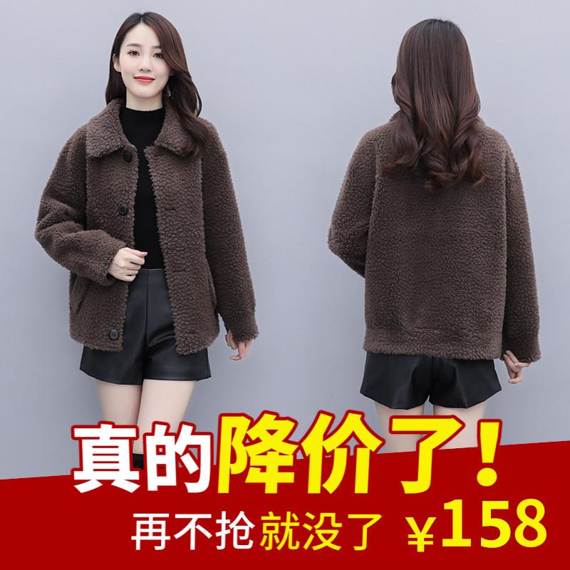 羊毛皮草2020年新款冬季羊剪绒大衣女短款颗粒羊羔毛皮毛一体外套