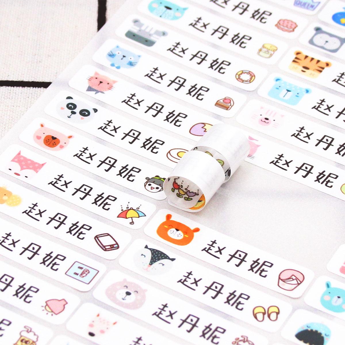 名字定制 姓名贴幼儿园儿童宝宝名字贴印章防水免缝 定做贴纸标签