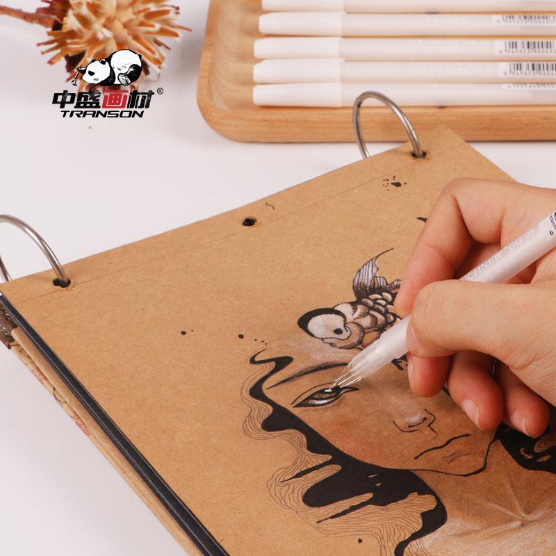 中盛 手绘高光白笔绘画笔水性油漆笔 白色水彩笔DIY黑卡相册用笔
