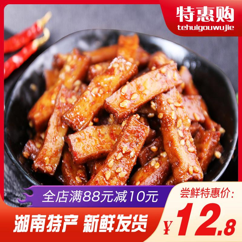 湖南特产麻辣豆腐干500g自制传统柴火香干香辣豆制品小吃平江豆干