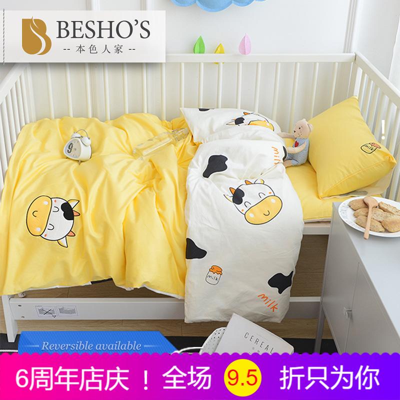 Детский сад одеяло три образца содержит ядро шесть частей ребенок кровать хлопок ребенок вздремнуть находятся матрас кровать статьи одеяло