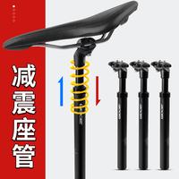 自行车坐垫避震坐管公路车减震坐杆山地车防震座管电动车弹簧座杆