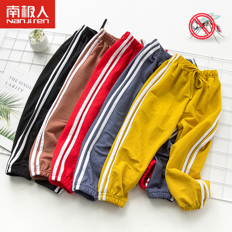 Ice children's mosquito pants for boys and Girls Summer thin Girls Summer baby children's Lantern pants summer