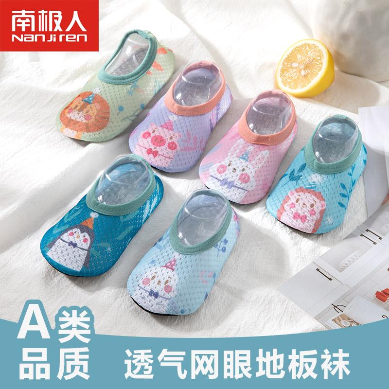 儿童地板袜子防滑软底学步宝宝室内鞋袜春秋春夏薄款婴儿幼儿袜套图片