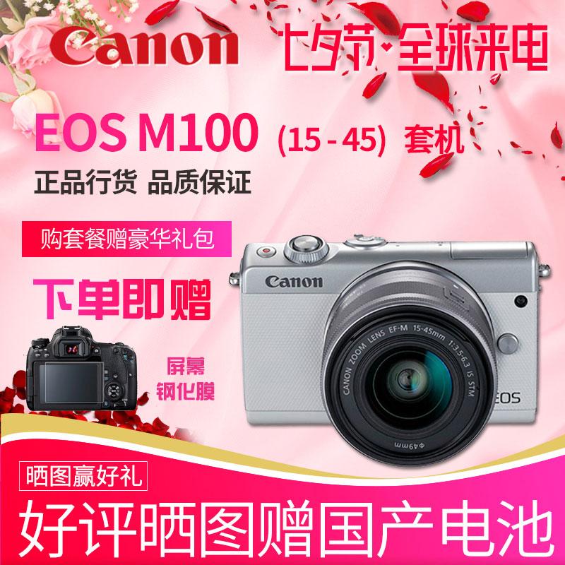 Canon/佳能 EOS M100套机(15-45mm)  微单高清旅游入门级单反相机