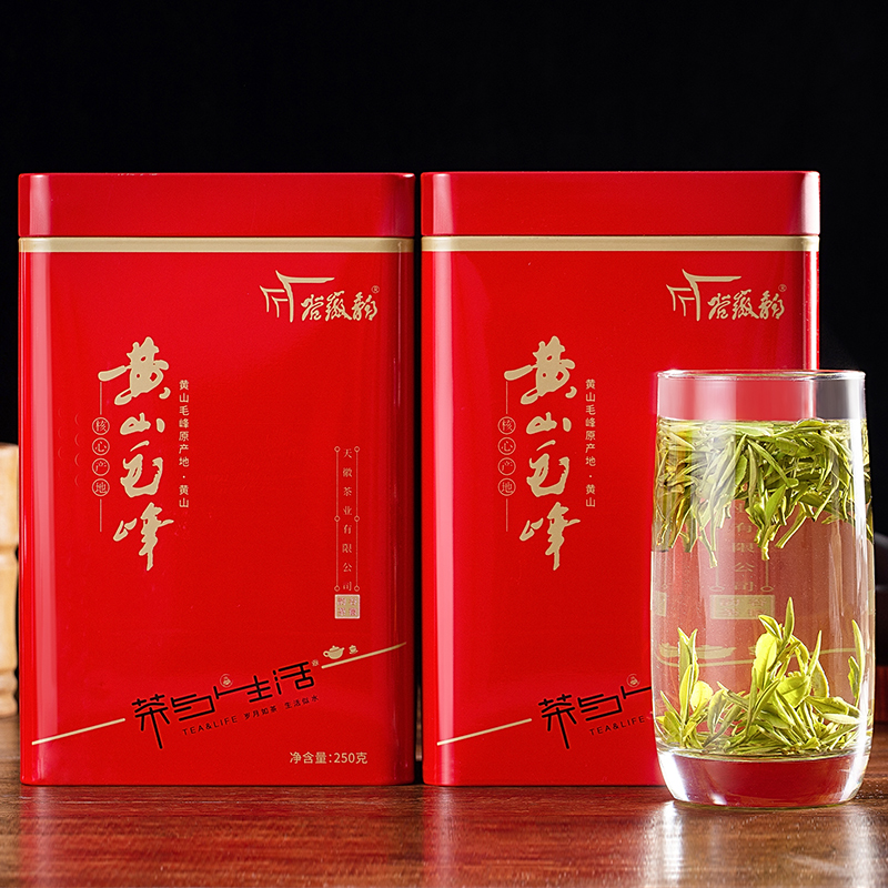 Huangshan Maofeng Premium Maojian Green Tea Sprout 2020 New Tea Anhui Tea Bulk 500g Gift Box Canned Gift