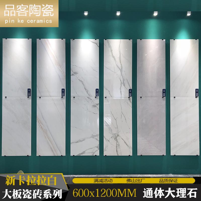 Керамическая плитка Артикул 627062189500