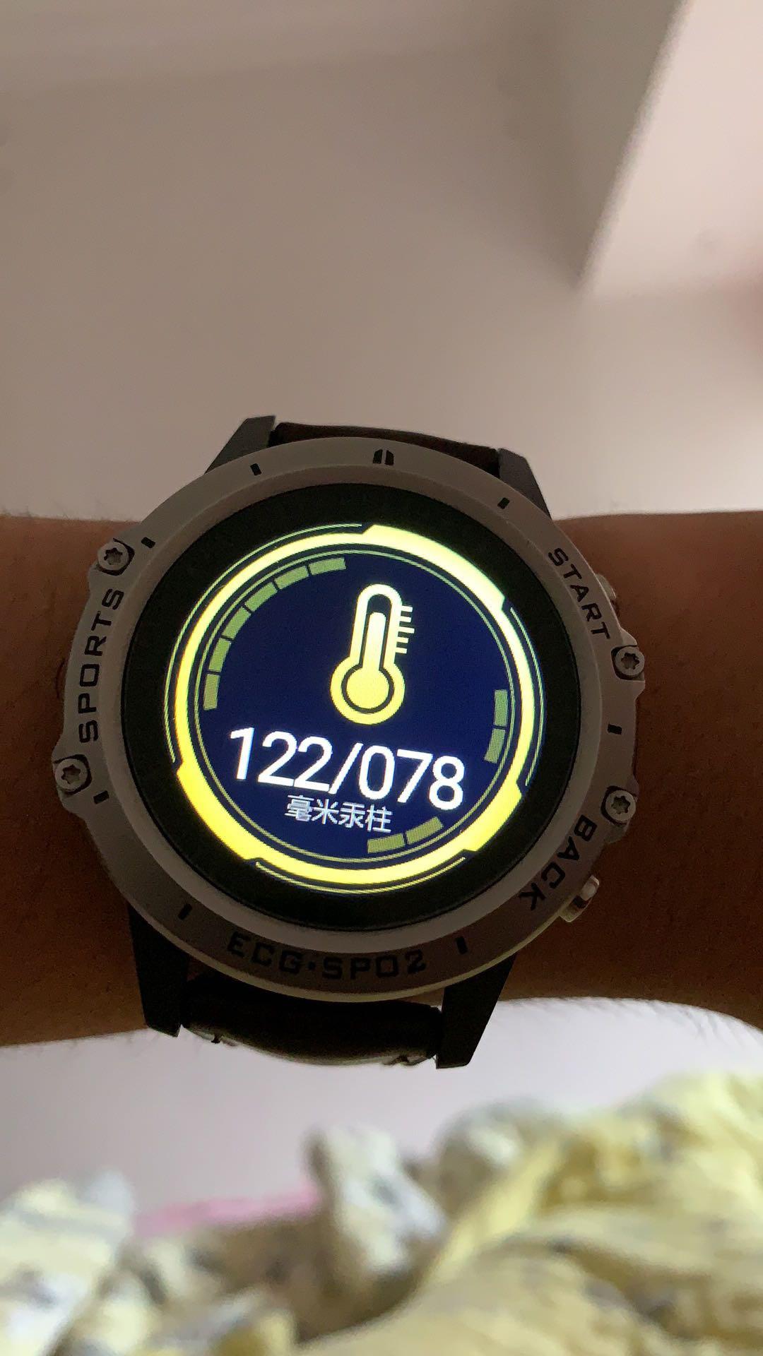 P8 smart Watch