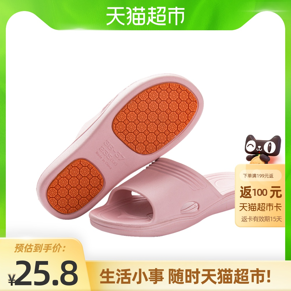 利达妮孕妇防滑夏季浴室eva凉拖鞋好用吗