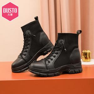 大东2021新款冬季韩版中跟平底圆头套筒针织鞋口马丁靴女鞋