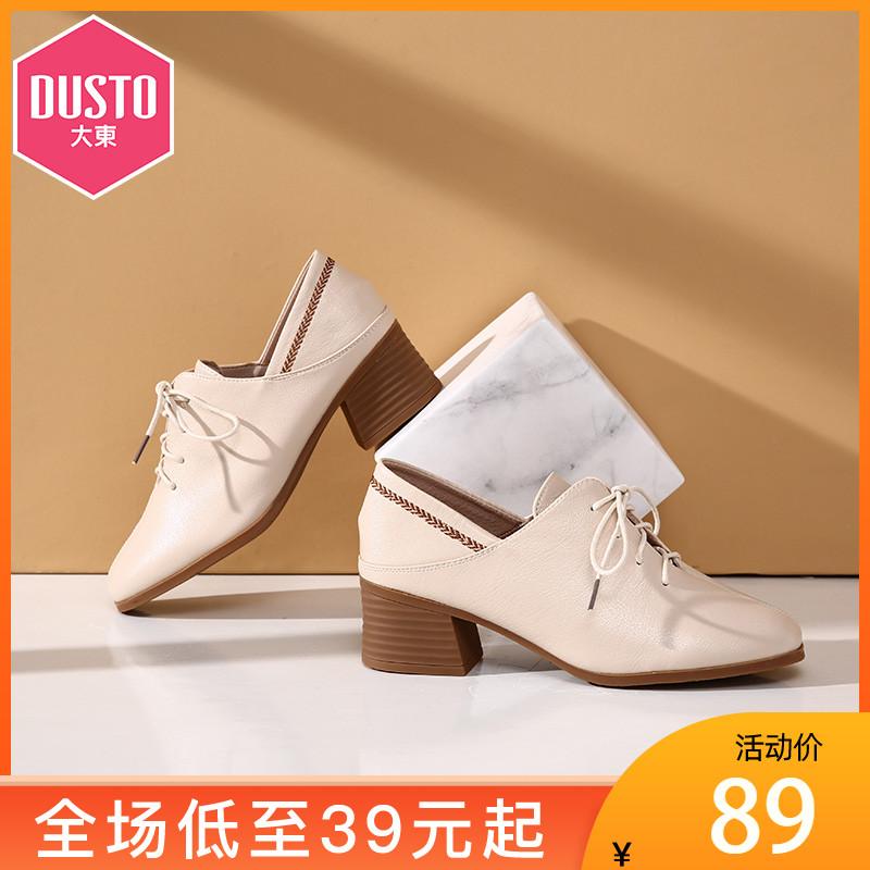 大东女鞋2019秋季新款欧美中跟粗跟车缝线方头系带小皮鞋9Q1265