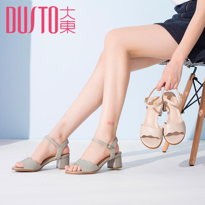 大东女鞋2018夏季新款优雅高跟粗跟一字扣水钻露趾时装凉鞋8X1017