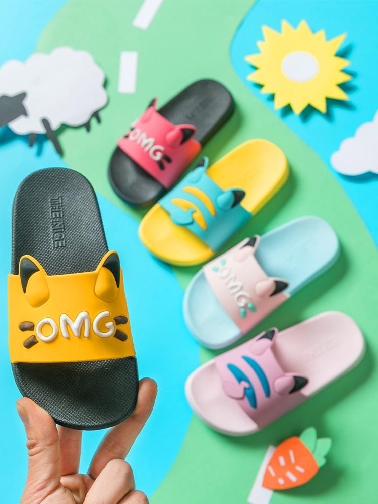 儿童凉拖鞋夏男童宝宝女童小孩家居拖鞋亲子室内可爱防滑家用大童