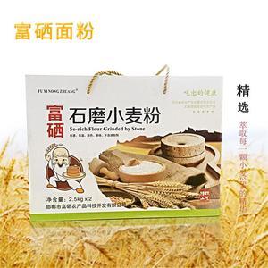 羊眼儿包子 – 河北-廊坊-香河县特产