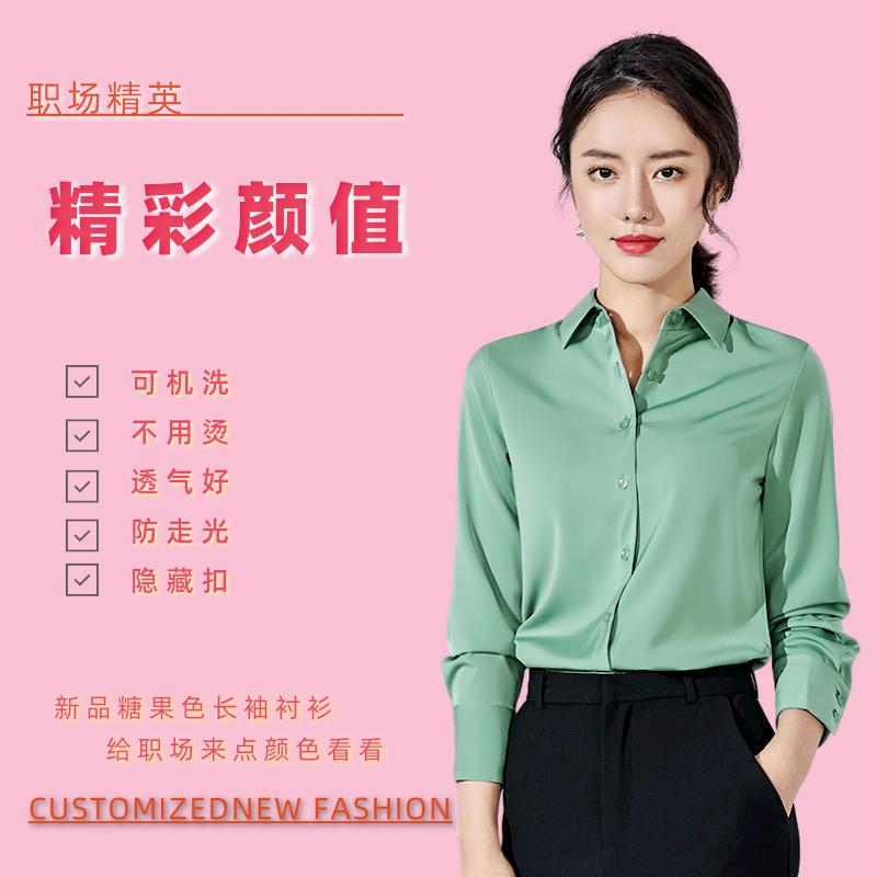 2020秋の新型ファッションキャンデー色の長袖シャツビジネス通勤ビッグサイズの職場スーツに上着と女性を着用する。