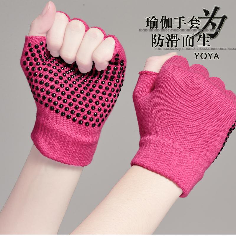 空中ヨガの手袋の滑り止め手袋の女性のフィットネス運動プラティの薄いタイプの半指のシリカゲルは空気を通して汗を吸います。