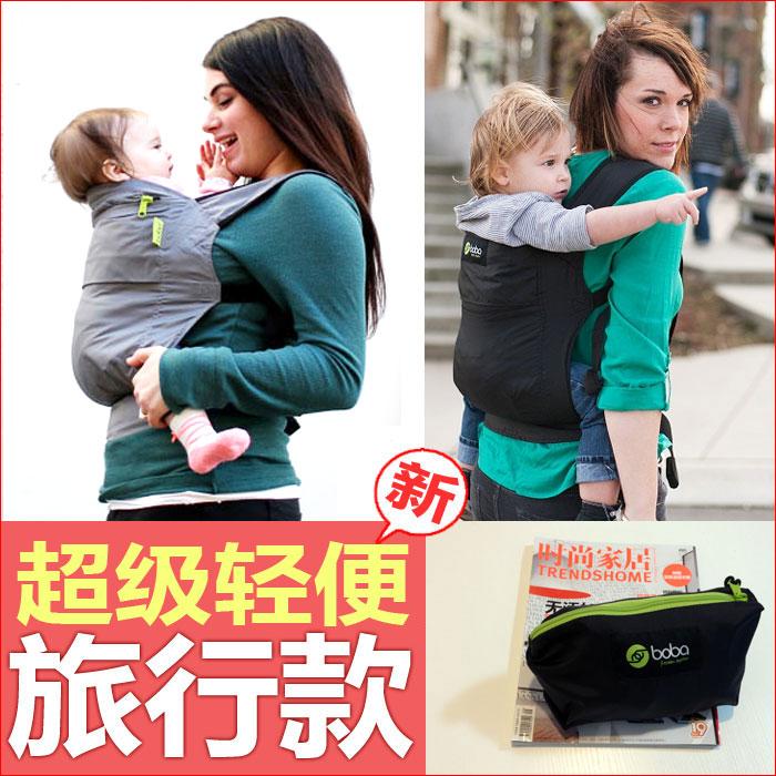 美国boba air超轻便携背带旅行婴儿双肩宝宝抱袋比腰凳舒适夏款薄