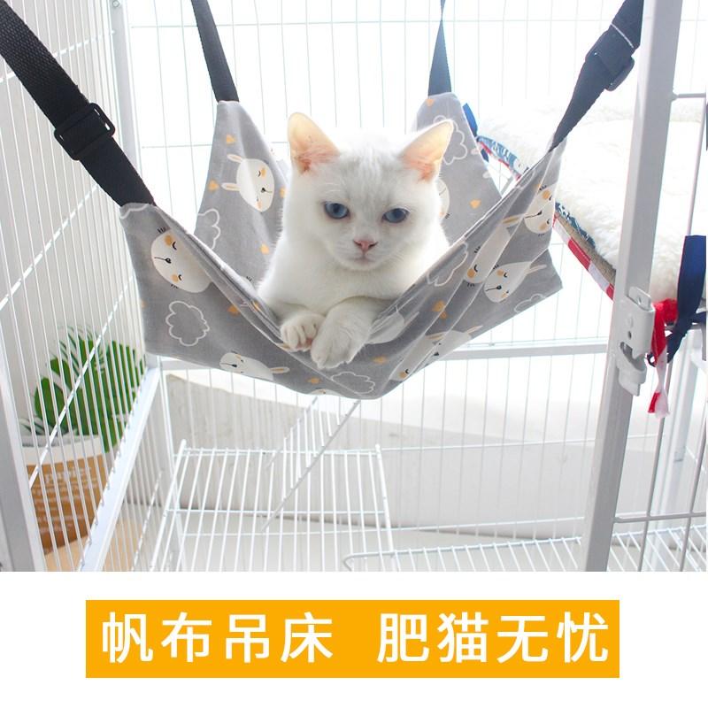 猫咪吊床笼子用猫吊床挂窝猫秋千悬挂猫窝吊篮挂床宠物挂式吊窝