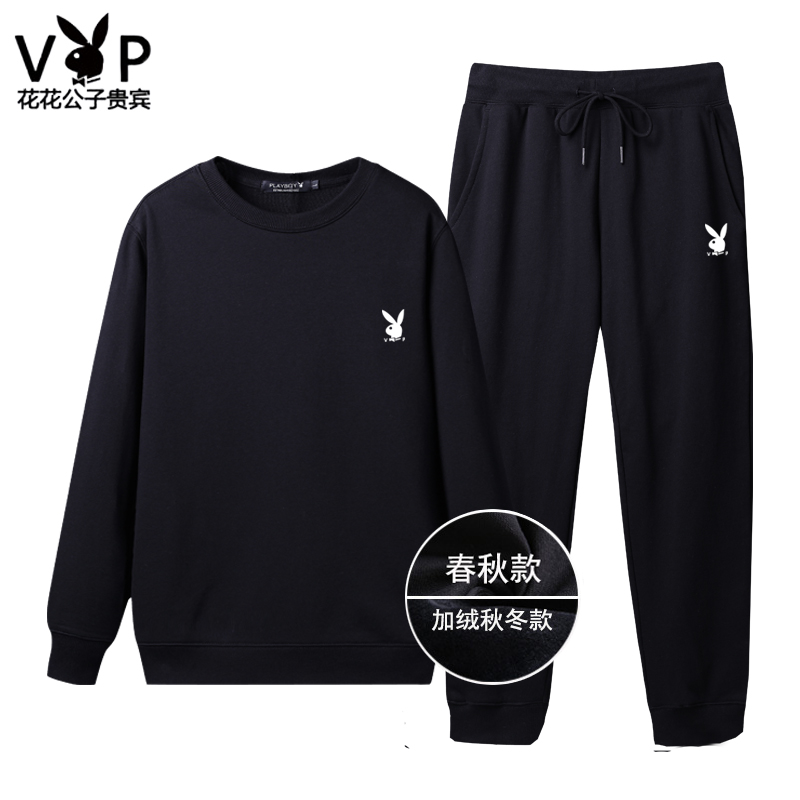 Playboy round neck cotton sweater mens loose autumn and winter Plush pants leisure sports warm two piece suit mens