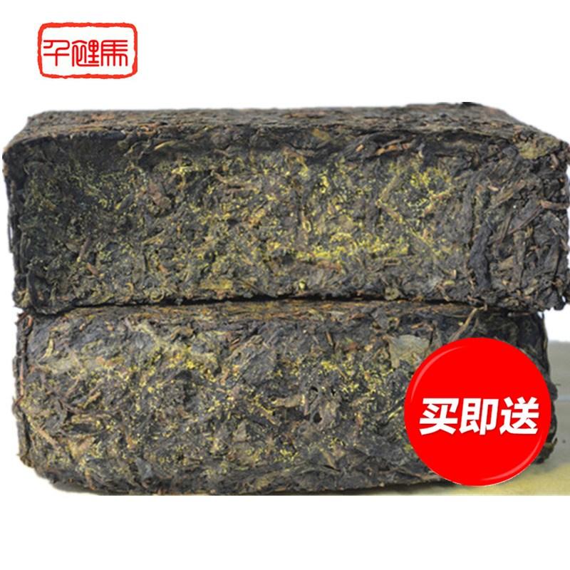 Купить 1 отдавать 2 премиум 2012 оригинал золотой лист цветок марихуана кирпич чай 2 цзин, единица измерения веса сейф цветущий сейф из черного чай золотой пышный держать