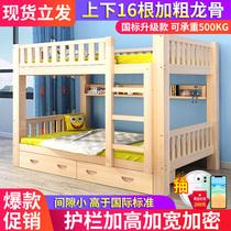 厂家直销高低床全实木上下铺木床双层儿童床子母床两层多功能组合