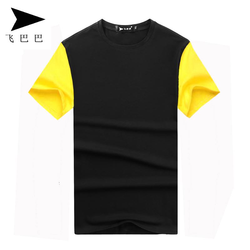 丝光棉t恤男式短袖圆领上衣2021新品冰丝夏装男款飞巴巴黑色体恤
