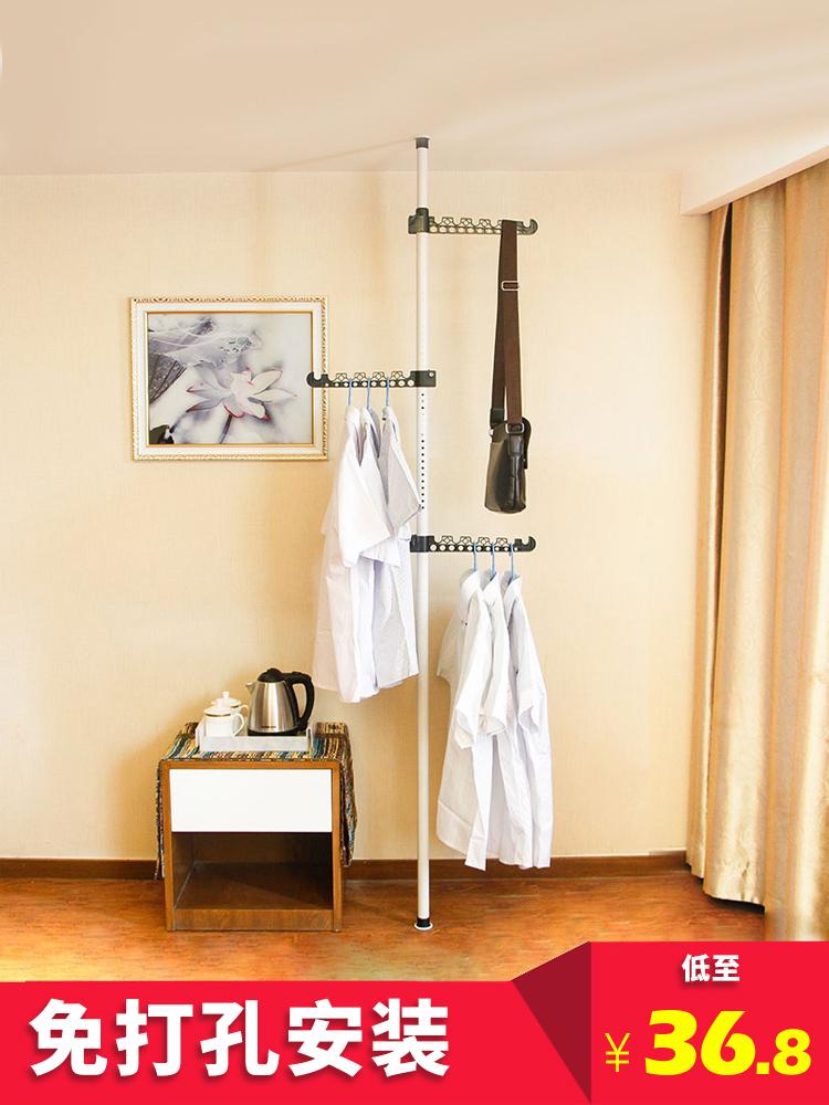 顶天立地衣帽架伸缩杆不锈钢单杆落地卧室客厅简易挂衣衣柜晾衣架热销25件需要用券