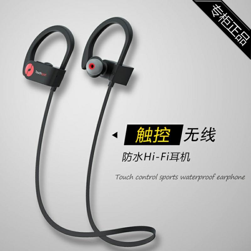 专柜品牌无线蓝牙耳机击音 Touch SPORT跑步适用入耳颈挂脖式
