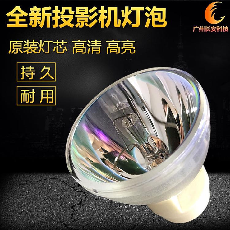 全新 宏基ACER投影机F1386WH F1286HN F1286H SE410L灯泡图片