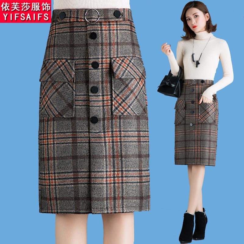 冬季中长款毛呢格子半身裙高腰显瘦一步裙大码加厚包臀冬裙女2020