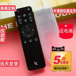 乐视盒子遥控器保护套 C1S U4 PRO 超级电视 红外16键 透明硅胶套