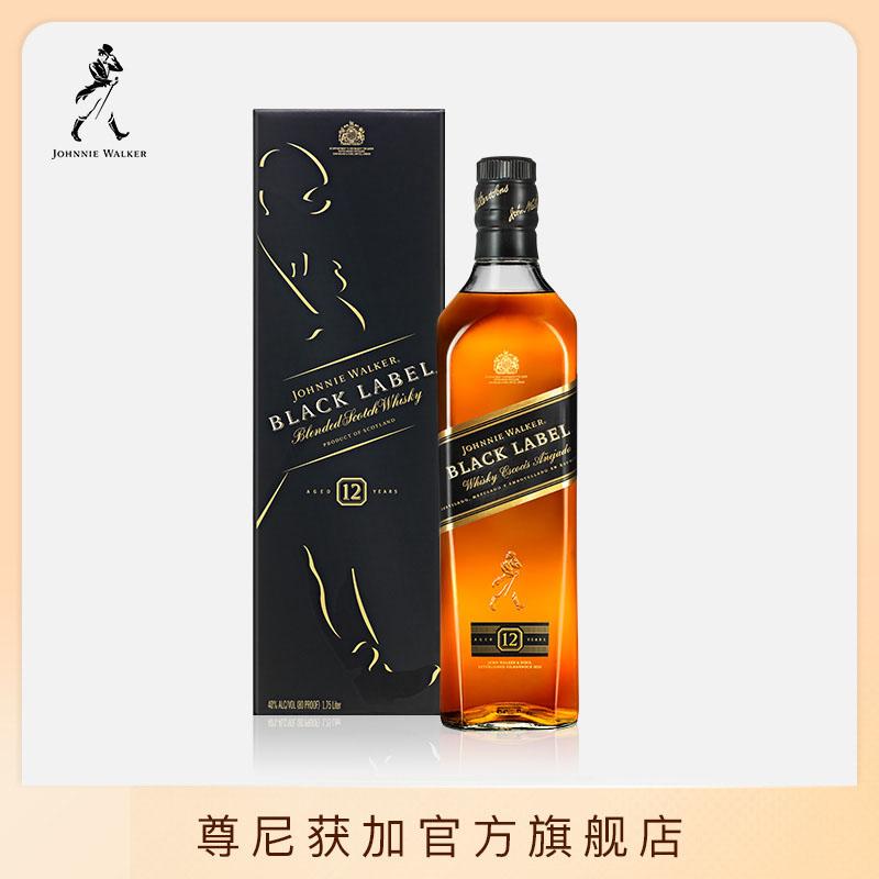 Johnnie Walker尊尼获加黑牌黑方调配威士忌酒700ml进口洋酒包邮
