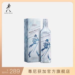 领10元券购买Johnnie Walker尊尼获加权力的游戏特别版威士忌酒进口洋酒700ml