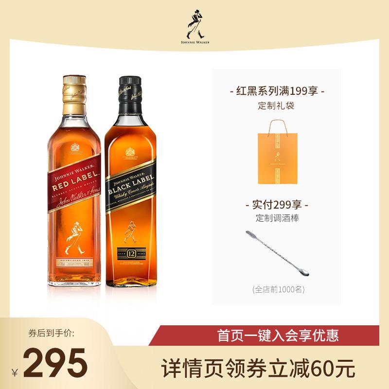 Johnnie Walker 尊尼获加红黑组合苏格兰威士忌酒700ml洋酒鸡尾酒
