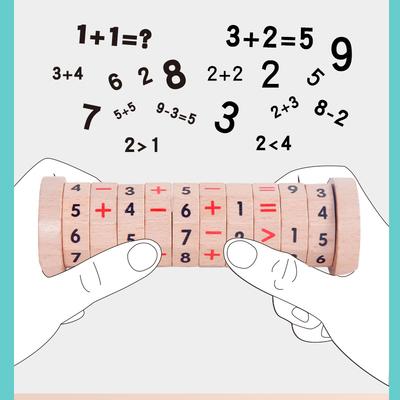 数学教具幼儿园一年级加减法教具算数神器儿童早教数字启蒙玩具