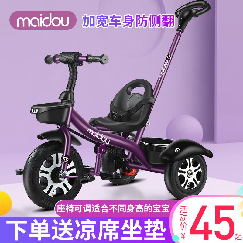 Детские коляски Артикул 555495435098