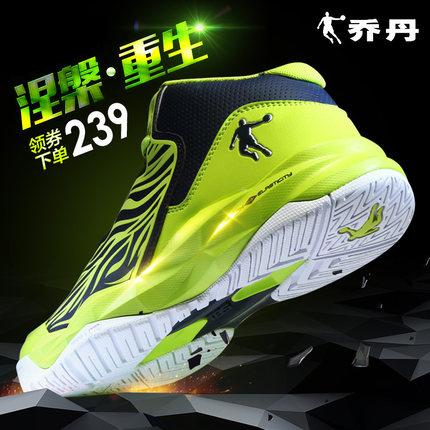 乔丹篮球鞋男高帮男鞋2018夏新款舒适透气耐磨缓震飞人战靴运动鞋