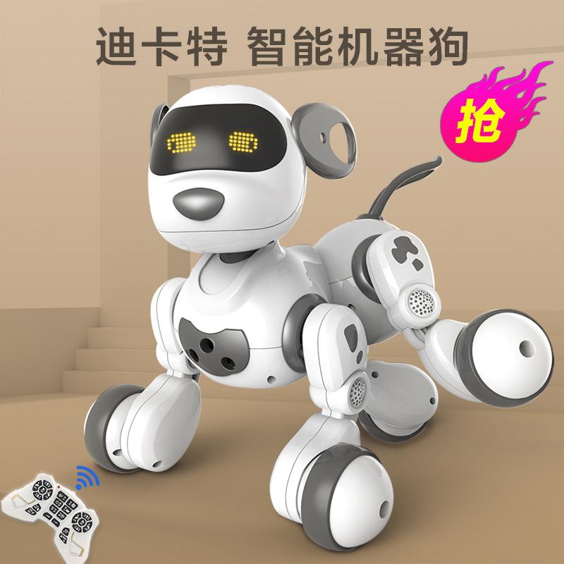 智能机器狗遥控对话女孩儿童玩具