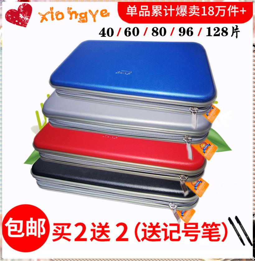 Футляры для хранения дисков Артикул 19177998594