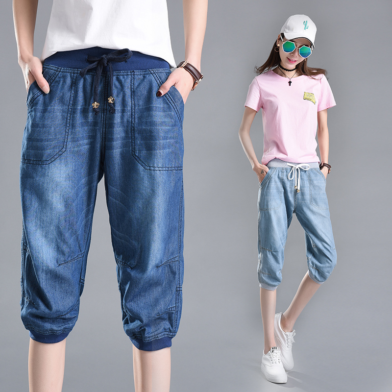 Tencel seven point jeans womens ultra thin 2020 summer new large size elastic waist loose straight tube high waist mid pants