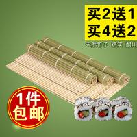 Один кусок бесплатная доставка по китаю Зеленая кожа суши занавески 24cm27cm30cm суши сушилка для сидений водоросли пакет Рисовый инструмент плесени бамбуковый занавес