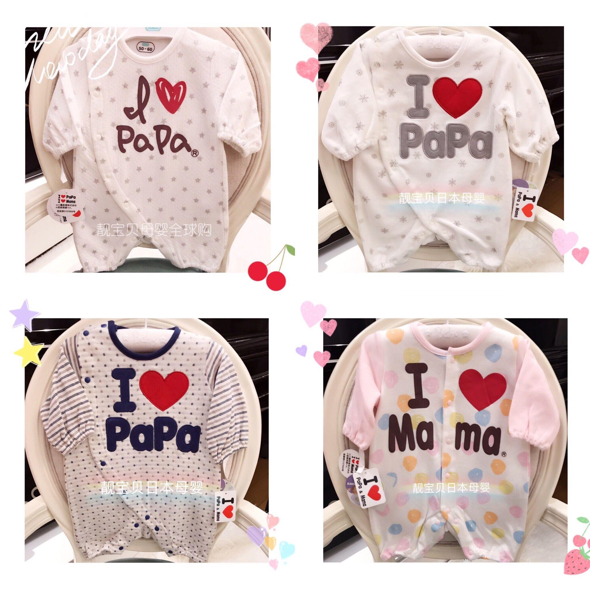 Сейчас в надичии япония I LOVE PAPA&MAMA я люблю папу мама новорожденный ребенок хлопок ребенок сиамский ползунки